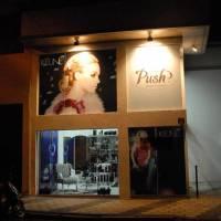 Galeria de Fotos da Franquia Push Cabelo e Estética - Encontre franquia ou franquias entre as melhores franquias de sucesso no top franquia, para comprar franquia e abrir sua franquia.